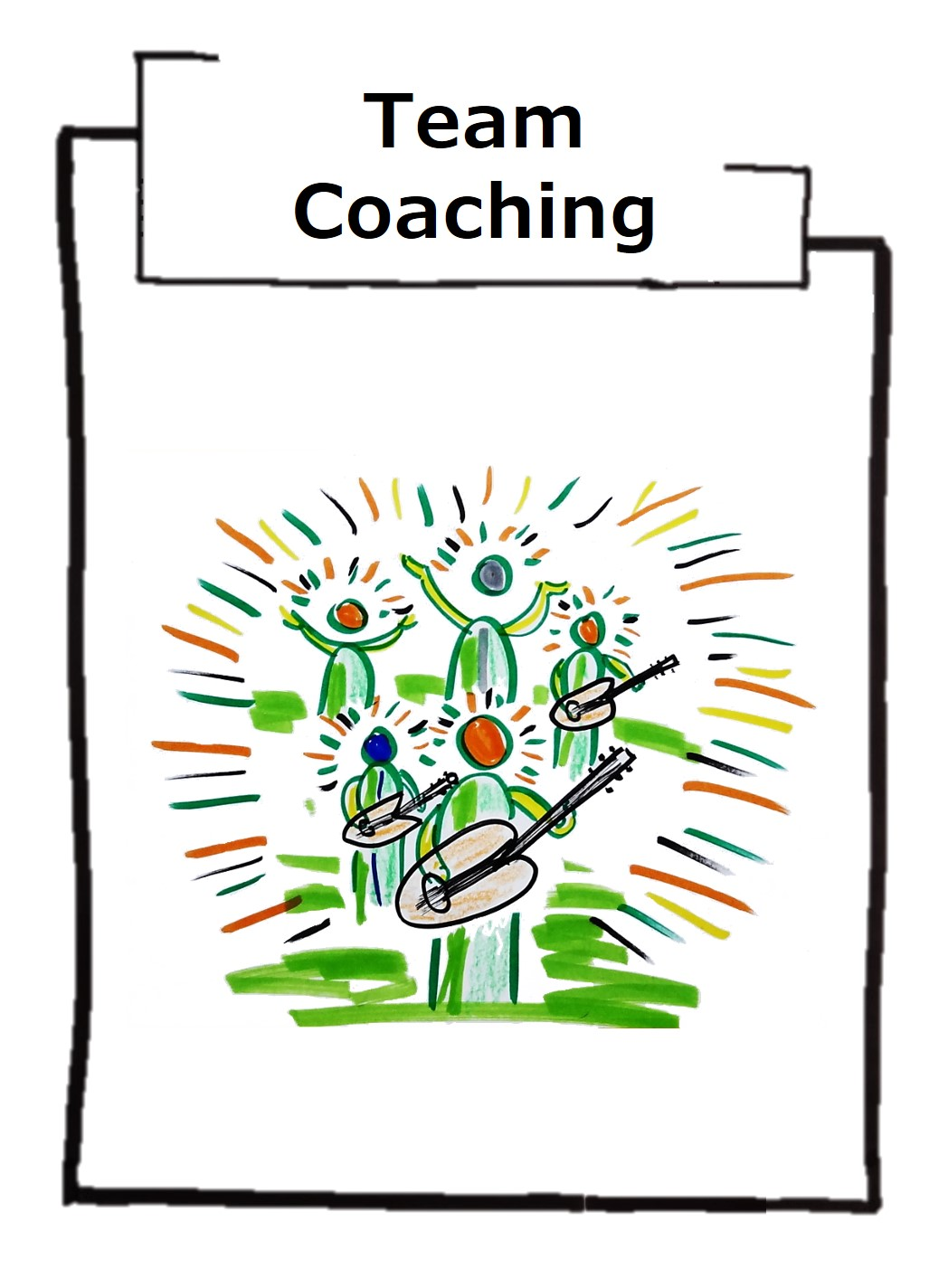 Team coaching is more intensive than a team workshop, it also goes into the depths of the personality of each individual and thus promotes mutual appreciation